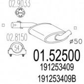 Mts 01.52500 Резонатор