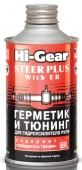 Hi-Gear Steer Plus �������� � ������ ��� �������������� ���� c ER