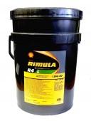 Shell Rimula R4 L 15W-40 Моторное масло