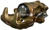Jp Group 1162000280 Тормозной суппорт