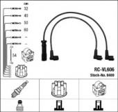Ngk 8469 Комплект электропроводки