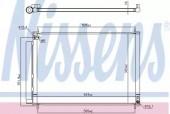 NISSENS 940537 Радiатор кондицiонера