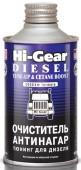 Hi-Gear Disel Tune-Up Очиститель-антинагар и тюнинг для дизеля