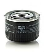 MANN-FILTER W 914/4 масляный фильтр