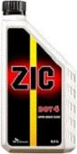 ZIC Super Brake Fluid DOT 4 Тормозная жидкость
