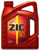 ZIC ATF SP-III ������������� ��������������� �����
