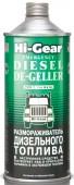 Hi-Gear  Disel De-Geller Размораживатель дизельного топлива (HG4114, HG4117)
