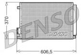 Denso DCN09045 Конденсатор