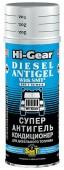 Hi-Gear Антигель для дизельного топлива с кондиционером металла SMT2 -51С