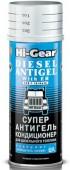 Hi-Gear Антигель для дизельного топлива c кондиционером металла ER -47С