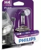 Philips 12342VPB1 Лампа накаливания