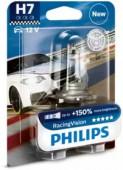 Philips 12972RVB1 Лампа накаливания