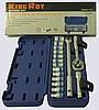 King Roy ROJ-KGNI17 Набор инструментов, 17 предметов