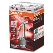 Osram 66440XNL Night Breaker Laser Xenarc Лампа ксеноновая D4S 42V 35W