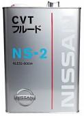 NISSAN CVT NS-2 Масло трансмиссионное
