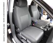EMC Elegant Classic Авточехлы для салона Peugeot 301 седан с 2012г, цельный задний ряд
