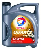 Total TOTAL Racing 10W-50 Моторное масло