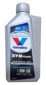 Valvoline SynPower 0W-20 Синтетическое моторное масло