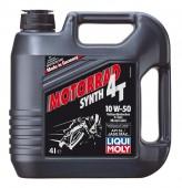 Liqui Moly Motorrad Synth 4T 10W-50 Синтетическое масло для 4Т двигателей (7508)