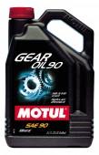 Motul Gear Oil 90 Трансмиссионное масло