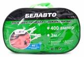 Белавто БП40 Провода прикуривания, 400А 3м сумка