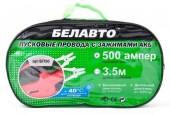 Белавто БП50 Провода прикуривания, 500А 3.5м сумка