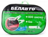 Белавто БП80 Провода прикуривания, 800А 6м сумка