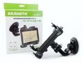 Белавто ДУ12 Автомобильный держатель для ПК планшетов