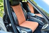 Аvторитет Накидка на переднее сиденье, коричневая, 2шт