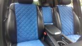 Аvторитет Накидка на переднее сиденье, синяя, 2шт