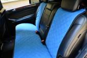 Аvторитет Накидка на заднее сиденье, синяя, 2шт