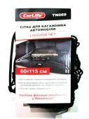 Carlife Сетка в багажник CarLife TN069