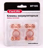 Carlife BT 105 Клеммы аккумуляторные
