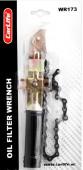 Carlife WR173 Ключ для снятия автофильтров, цепной