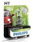Philips LongLife EcoVision H1 12V 55W Автолампа галоген, 1шт