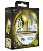 Philips ColorVision H7 12V 55W Автолампа галоген, 2шт