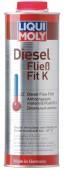 Liqui Moly DieselFliess-Fit K Антигель для дизельного топлива -31С (1877, 1878, 3900)