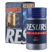 Вмп Resurs Universal для бензиновых двигателей