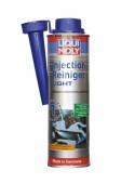 Liqui Moly Injection Reiniger Light Мягкий очиститель инжектора (7529)