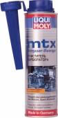 Liqui Moly MTX Vergaser Reiniger Присадка очистки карбюраторов