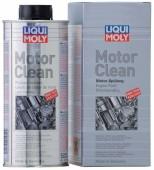 Liqui Moly Motor Clean Промывка двигателя