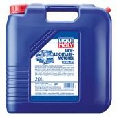 Liqui Moly Lkw Leichtlauf Motoroil 10W-40 Полусинтетическое моторное масло