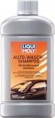 Liqui Moly Auto Wasch Shampoo Автомобильный шампунь