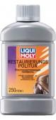 Liqui Moly Restaurierungs Politur Восстанавливающая полироль для кузова