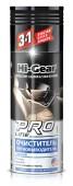 Hi-Gear Professional Line Очиститель-пятновыводитель для салона