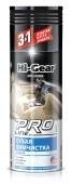Hi-Gear  Pro Line Dry Cleaner Сухая химчистка для салона (HG5205)