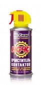 Hi-Gear Contact cleaner HG40 Очиститель электрических контактов