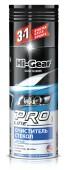 Hi-Gear Pro Line  Очиститель стекол (HG5623)