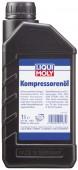 Liqui Moly Kompressorenol VDL 100 Компрессорное масло