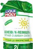 Liqui Moly Scheiben Reiniger Жидкость для омывания стекол, готовая жидкость
